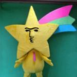 ホシゾー めざせ会社の星